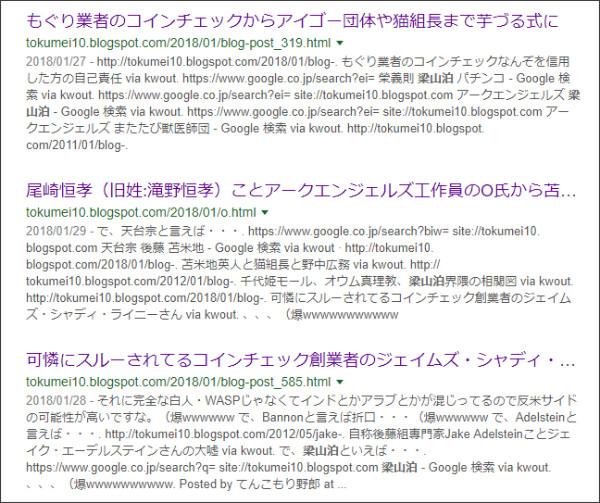 https://www.google.co.jp/search?q=site://tokumei10.blogspot.com+%E6%A2%81%E5%B1%B1%E6%B3%8A&source=lnt&tbs=qdr:m&sa=X&ved=0ahUKEwiriL3biLfZAhXCjVQKHcWYDYEQpwUIHw&biw=1157&bih=929