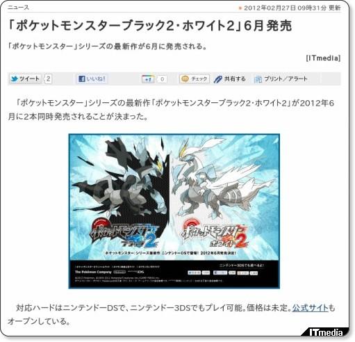 http://gadget.itmedia.co.jp/gg/articles/1202/27/news028.html