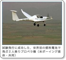 http://sankei.jp.msn.com/world/america/080404/amr0804041213009-n1.htm