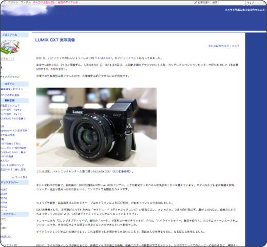 http://blog.goo.ne.jp/gooutmi/e/2dc99a9823affbcb9aa8c44c616c0385