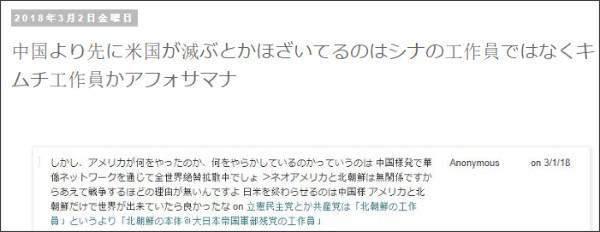 http://tokumei10.blogspot.com/2018/03/blog-post_2.html