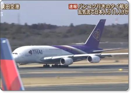 http://headlines.yahoo.co.jp/videonews/ann?a=20150226-00000053-ann-int