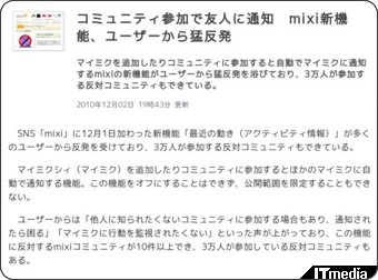 http://www.itmedia.co.jp/news/articles/1012/02/news086.html