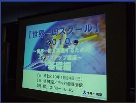 http://www.sekai1.co.jp/staff/item_1457.html