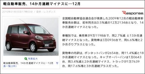 http://news.livedoor.com/article/detail/4533788/