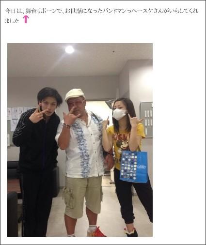 http://ameblo.jp/nigaki-risa/entry-11492535637.html