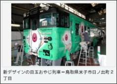 http://www.asahi.com/showbiz/manga/OSK201010180070.html