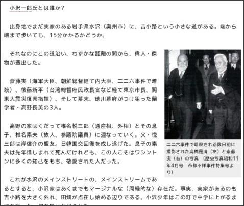http://jbpress.ismedia.jp/articles/-/1024
