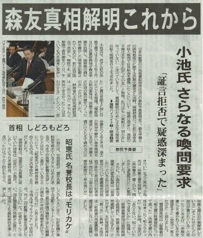 https://blogimg.goo.ne.jp/user_image/61/df/f61db9c7c0f3cabb0d049f79e2daab1b.jpg