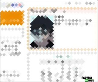 http://el.jibun.atmarkit.co.jp/sysadreal/2008/10/post-42ba.html