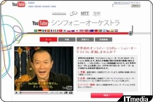 http://www.itmedia.co.jp/news/articles/0812/03/news030.html