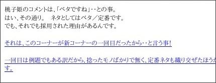http://ameblo.jp/delicious-9kie/day-20110206.html