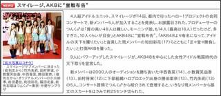 http://www.daily.co.jp/gossip/article/2011/08/15/0004368940.shtml
