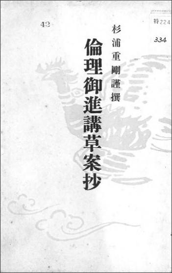 http://dl.ndl.go.jp/info:ndljp/pid/1033978