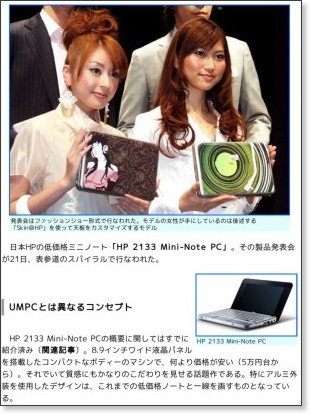 http://ascii.jp/elem/000/000/134/134865/