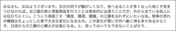 http://www.facebook.com/shu.shimizu1/posts/493414994003781