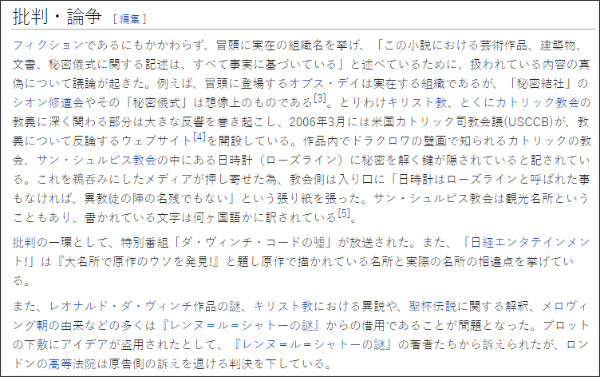 https://ja.wikipedia.org/wiki/%E3%83%80%E3%83%BB%E3%83%B4%E3%82%A3%E3%83%B3%E3%83%81%E3%83%BB%E3%82%B3%E3%83%BC%E3%83%89
