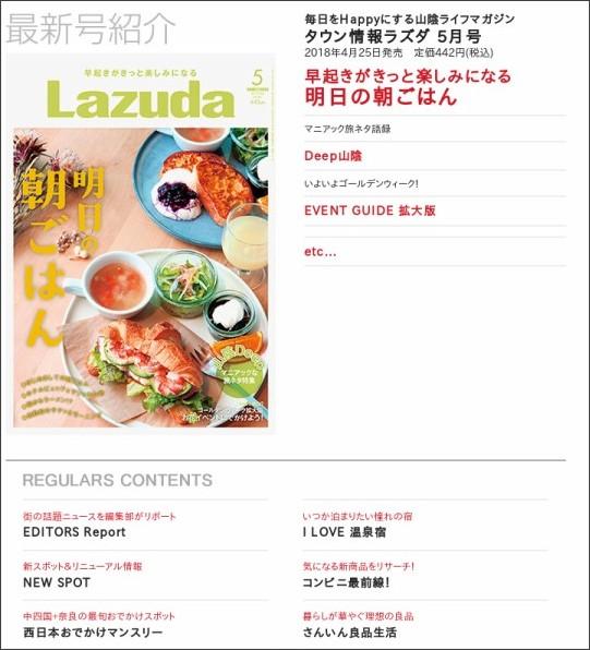 http://www.lazuda.com/lazuda/magazine/