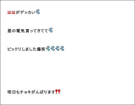 http://ameblo.jp/morningmusume-10ki/entry-12108151223.html