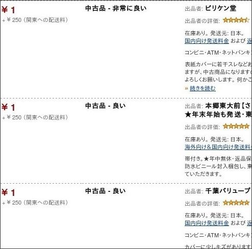 http://aishoren.exblog.jp/17152371/