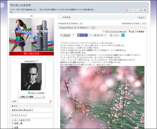 http://blogs.yahoo.co.jp/sanpooh70/11483353.html