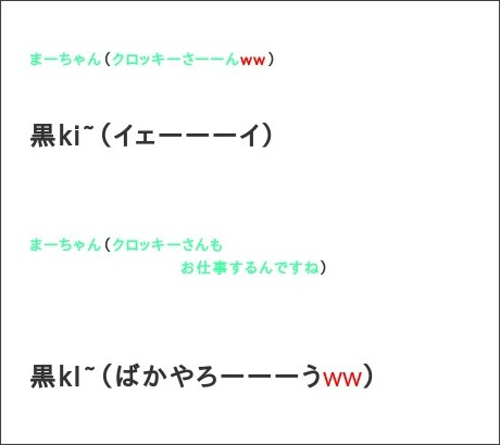 http://ameblo.jp/morningmusume-10ki/entry-12242031222.html