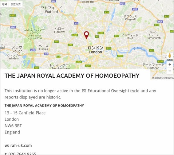 http://educationaloversight.co.uk/college/the-japan-royal-academy-of-homoeopathy-8463