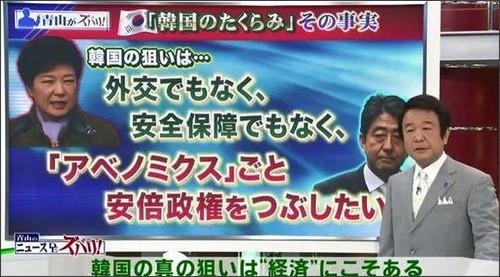 http://livedoor.blogimg.jp/news_keywordtoday/imgs/a/c/ace5e3c2.jpg
