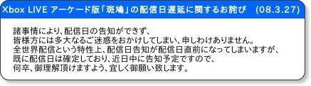 http://www.treasure-inc.co.jp/topics/topics.html