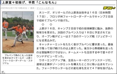 http://news.livedoor.com/article/detail/4021832/