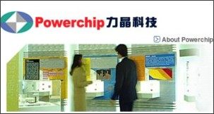 http://www.powerchip.com/english/employment/employment.html