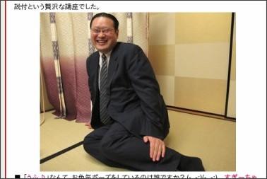 http://erisekiya.cocolog-nifty.com/kyototokyo/2011/10/post-ee28.html