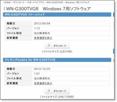 http://www.iodata.jp/lib/product/w/4038_win7.htm
