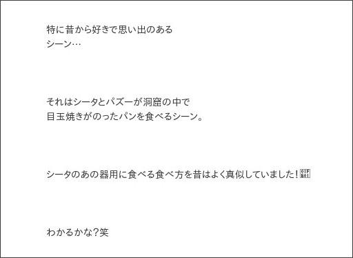 http://ameblo.jp/tsubaki-factory/entry-12118026072.html