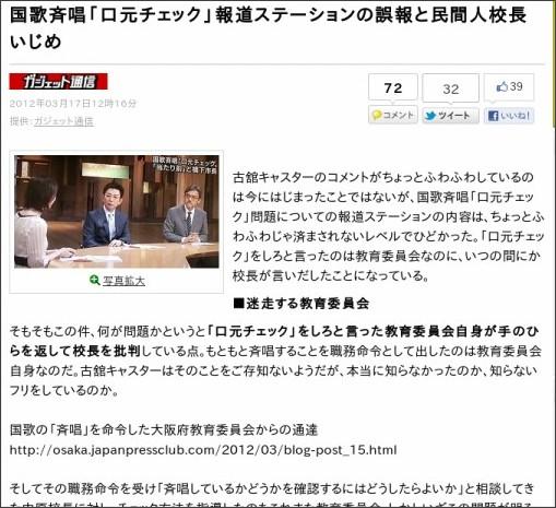 http://news.livedoor.com/article/detail/6378379/