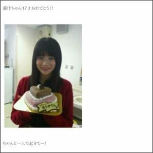 http://ameblo.jp/wadaayaka/entry-11119635283.html
