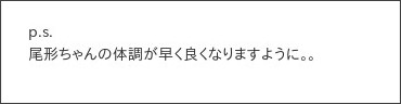 http://ameblo.jp/morningmusume-9ki/entry-12111310105.html