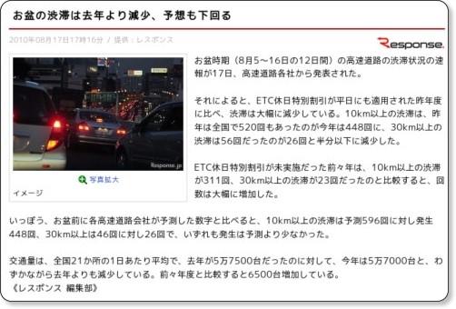 http://news.livedoor.com/article/detail/4951161/