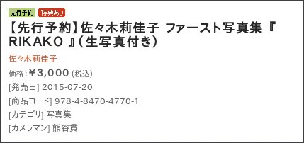 http://shop.wani.co.jp/detail.php?Item_ID=3800&Item_Code=b21c00d675bcb13b3f8d8d122a55ff69
