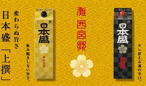 http://www.nihonsakari.co.jp/osake/josen/