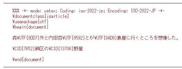 http://oku.edu.mie-u.ac.jp/~okumura/texwiki/?OTF