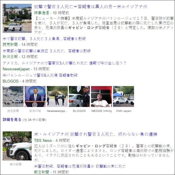 https://www.google.co.jp/#hl=ja&gl=jp&tbm=nws&authuser=0&q=%E3%82%AE%E3%83%A3%E3%83%93%E3%83%B3%E3%83%BB%E3%83%AD%E3%83%B3%E3%82%B0