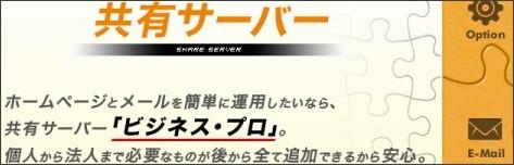 http://www.tsukaeru.net/share/