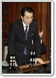 http://sankei.jp.msn.com/politics/policy/100604/plc1006041525017-n1.htm
