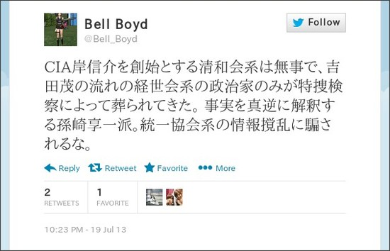 https://twitter.com/Bell_Boyd/status/358457006341898240