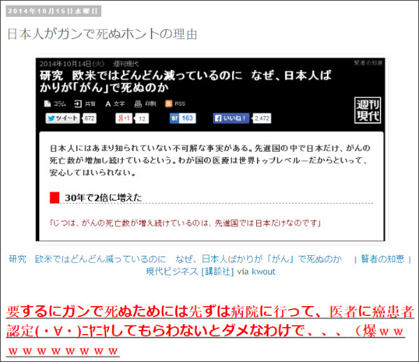 http://tokumei10.blogspot.jp/2014/10/blog-post_28.html