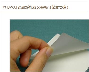 http://handmade.xsrv.jp/howto/category02/recipe_105/