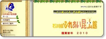 http://www.pref.ishikawa.jp/fureai/