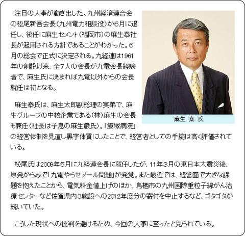 http://www.data-max.co.jp/2013/04/22/post_16450_dm1311_2.html