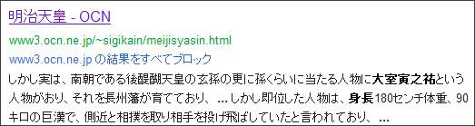 http://www.google.co.jp/search?hl=ja&safe=off&biw=1145&bih=939&q=site%3Atokumei10.blogspot.com+&btnG=%E6%A4%9C%E7%B4%A2&aq=f&aqi=&aql=&oq=#sclient=psy-ab&hl=ja&safe=off&source=hp&q=%E5%A4%A7%E5%AE%A4%E5%AF%85%E4%B9%8B%E7%A5%90+%E8%BA%AB%E9%95%B7&pbx=1&oq=%E5%A4%A7%E5%AE%A4%E5%AF%85%E4%B9%8B%E7%A5%90+%E8%BA%AB%E9%95%B7&aq=f&aqi=&aql=&gs_sm=e&gs_upl=1873l5232l1l6138l12l12l0l0l0l6l1199l5883l2-1.3.4.0.2.1l11l0&bav=on.2,or.r_gc.r_pw.,cf.osb&fp=352619057d0e6030&biw=860&bih=922